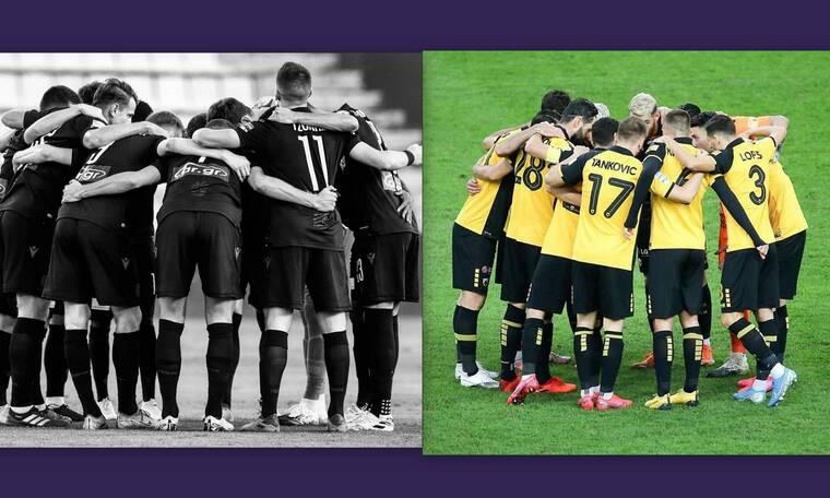 Μονόδρομος η νίκη για ΠΑΟΚ και ΑΕΚ στο Europa League