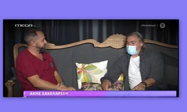 Άκης Σακελλαρίου: Σαν τρελός θα ξανά έπαιζα στο «Είμαστε στον αέρα»
