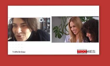 Roomies: Η αφιέρωση στη Ζαρίφη και η κόπωση της παρουσιάστριας που νοσεί από κορονοϊό