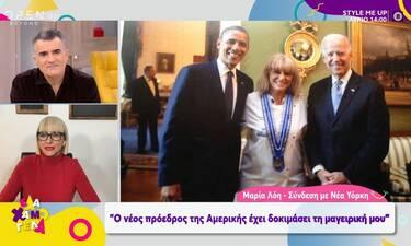 Μαρία Λόη: Ο νέος πρόεδρος των ΗΠΑ, Τζο Μπάιντεν έχει δοκιμάσει τη μαγειρική της