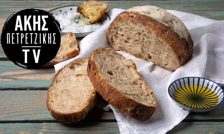 Πεντανόστιμο ψωμί με προζύμι χωρίς μίξεραπό τον Άκη Πετρετζίκη