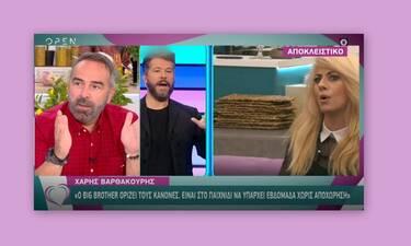 Ευτυχείτε: Έξαλλος ο Γκουντάρας με το Big Brother: «Ήταν όλο το στήσιμο του live λάθος»
