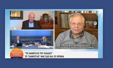 Λύγισε ο Γιώργος Παπαδάκης - «Τα αξίζεις αυτά τα λόγια, φίλε κι αδελφέ»