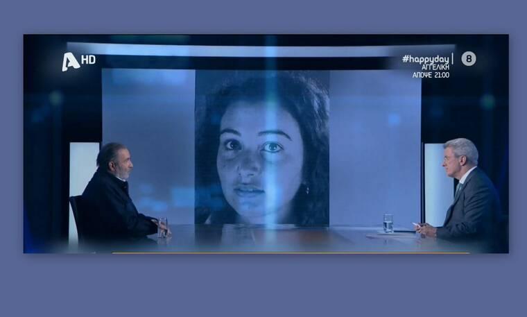 Λαζόπουλος: Λύγισε μιλώντας για τον θάνατο της γυναίκας του και της μητέρας του