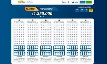 Βραδιά ΤΖΟΚΕΡ με έπαθλο 1.350.000 ευρώ – Κατάθεση δελτίων διαδικτυακά έως τις 21:30
