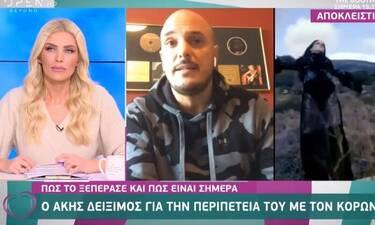 Ευτυχείτε: Άκης Δείξιμος: Όσα είπε για την περιπέτειά του με τον κορονοϊό (Video)