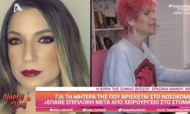 Σοφία Βόσσου: Αυτή είναι η κατάσταση της υγείας της - Τι είπε η κόρη της στο Happy Day