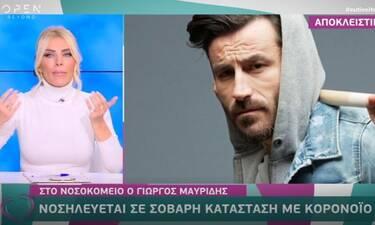 Γιώργος Μαυρίδης: Νοσηλεύεται σε σοβαρή κατάσταση με κορονοϊό