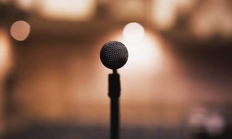 Θρήνος για γνωστό τραγουδιστή - Νεκρός ο 28χρονος γιος του