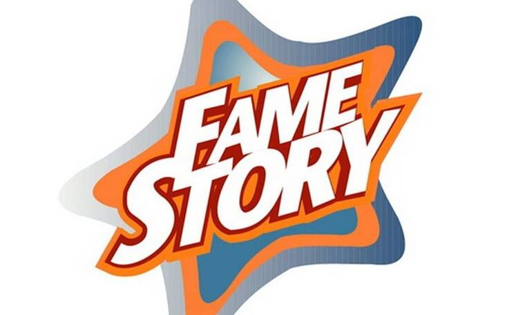 Fame Story: Πρώην παίκτρια είναι πια μουσικός του δρόμου!