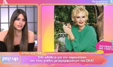 """Έλενα Χριστοπούλου: Tο παρασκήνιο για την ακύρωση παρουσίασης του """"Make Over"""""""