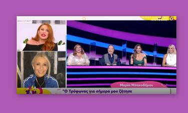 J2US: Δεν φαντάζεστε τι ζήτησε ο Τρύφωνας από τη Μαρία Μπακοδήμου! (Video)