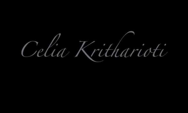 Ο οίκος Celia Kritharioti για πρώτη φορά στην Athens Exclusive Designers Week