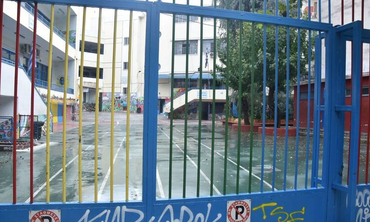 Lockdown: Αυτή είναι η ημερομηνία που θα ανοίξουν τα σχολεία - Το σχέδιο που εξετάζεται