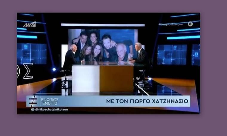 Γιώργος Χατζηνάσιος: Η πιο συγκινητική στιγμή on camera – Τα τρυφερά λόγια των παιδιών του