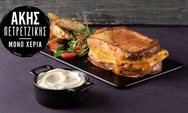 Φτιάξτε ομελέτα σάντουιτς όπως ο Άκης Πετρετζίκης