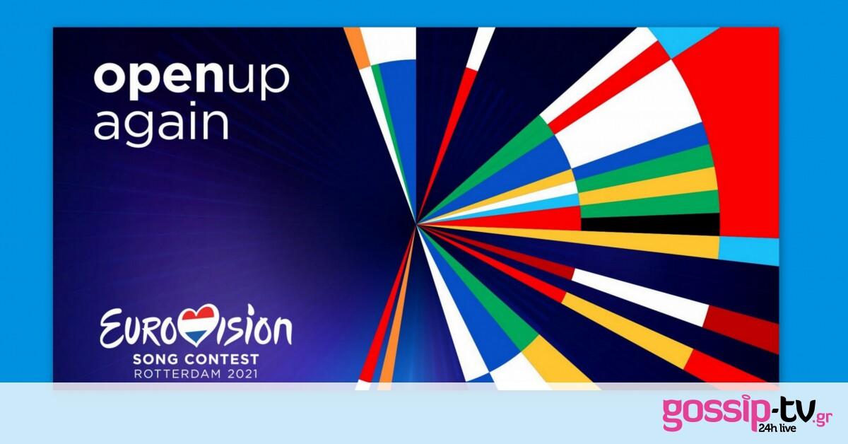 Wann Ist Eurovision 2021