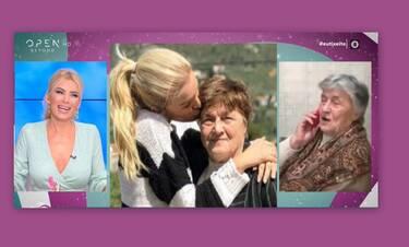 Καινούργιου: Η ευχή της γιαγιάς της: «Θέλω του χρόνου δισέγγονο» - Η αποκάλυψη για τον Φίλιππο!
