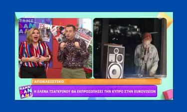 Eurovision 2021: Η αντίδραση της Μπάρκα όταν ενημερώθηκε για τη συμμετοχή της Τσαγκρινού
