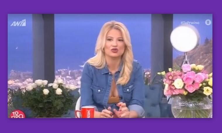 Φαίη Σκορδά: Η εξομολόγηση on air: «Δεν το έχω πει ποτέ αυτό… Είχα πάθει σοκ»!