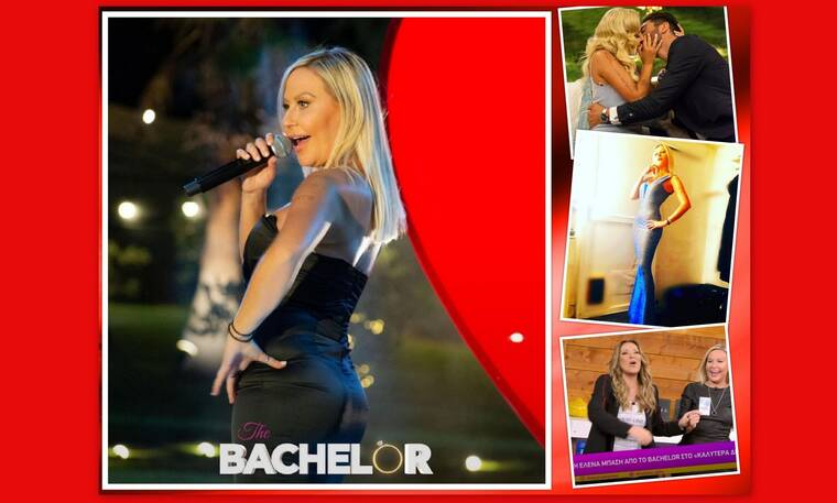 Αποκλειστικό: The Bachelor: «Είμαι η Έλενα Μπάση, ετών 38, κι αυτή θα παραμείνω!»