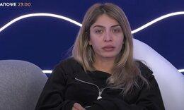 Big Brother: Λύγισε η Σοφία Δανέζη - Με δάκρυα στα μάτια η τραγουδίστρια! Τι συνέβη;
