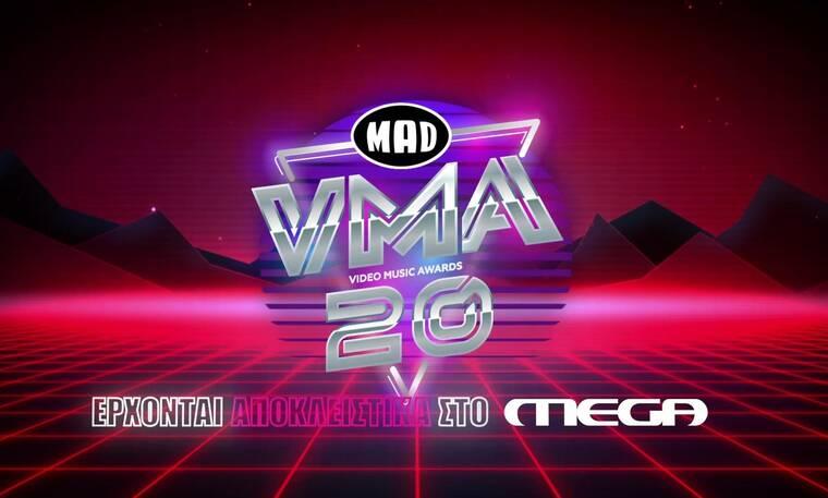 Τα Mad VMA 2020 έρχονται αποκλειστικά στο MEGA