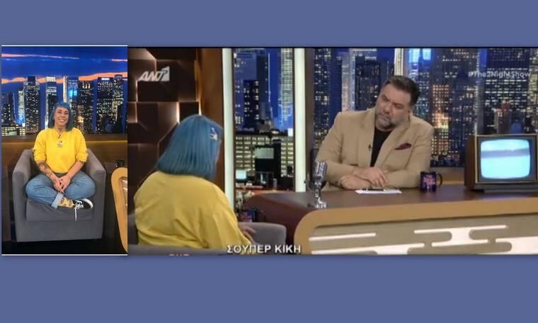 Συγκλονίζει η Σούπερ Κική: «Όταν μπήκα στη φυλακή δύο χρόνια έπαθα σοκ»