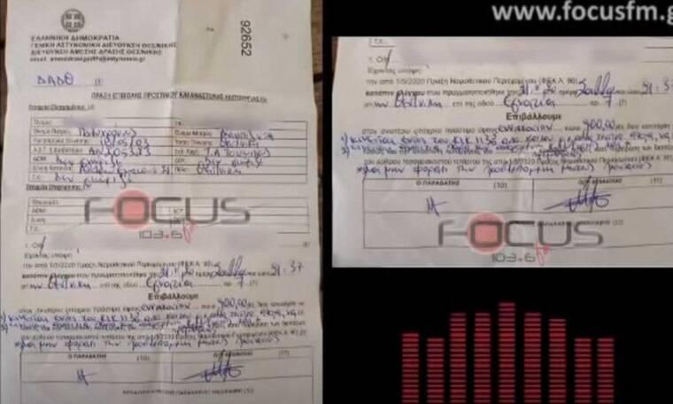 Αστυνομικοί «έκοψαν» πρόστιμο 900 ευρώ σε 17χρονη - Σε απόγνωση ο άνεργος πατέρας της (vid)