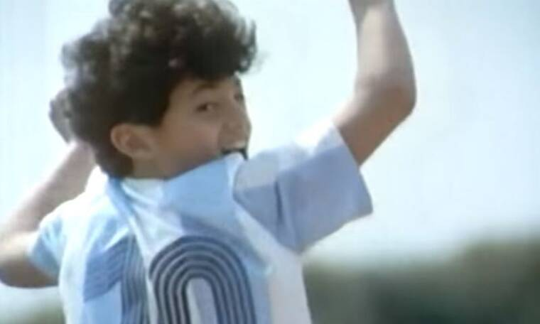 «Ποιος είσαι; Ο Μαραντόνα;» - Η ελληνική διαφήμιση των '80s που χρησιμοποίησε τη «λάμψη» του Ντιέγκο