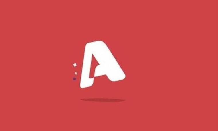 Τηλεθέαση: Κυρίαρχος ο Alpha και αυτό το τριήμερο