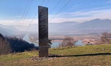 Ρουμανία: Το νέο σημάδι ότι ήρθαν εξωγήινοι!