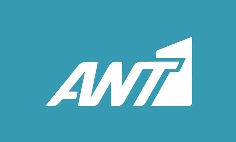 Τηλεθέαση: Στην πρώτη θέση ο ΑΝΤ1 και τον Νοέμβριο!