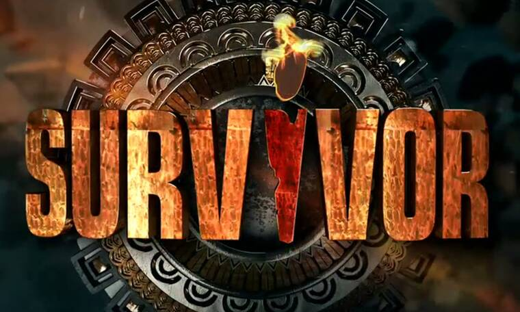 Survivor - Αποκλειστικά: «Κλείδωσαν» 2 Διάσημοι, πάει για μεγάλο «μπαμ» ο Ιλιτζαλί