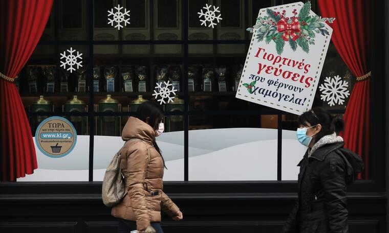 Κορονοϊός - Lockdown: Ποιοι σηκώνουν «ρολά» μετά τις 14 Δεκεμβρίου - Το σχέδιο της κυβέρνησης