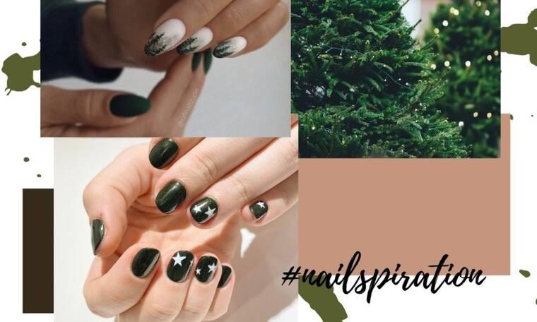 Το σκούρο πράσινο είναι τάση αλλά και γιορτινό γι᾽αυτό δες 10 τέλεια #DarkGreen nail art