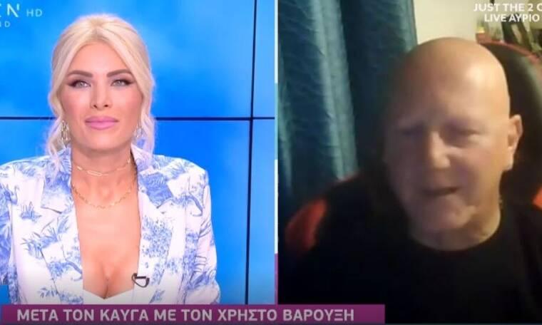 Big Brother: Το πρόβλημα που αντιμετώπισε ο πατέρας του Κεχαγιά στην εκπομπή Ευτυχείτε!