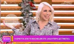 The Bachelor: Τα «μαργαριτάρια» της Εριέττας συνεχίζονται! «Δεν ξέρω πού είναι ο Ναός του Ποσειδώνα»