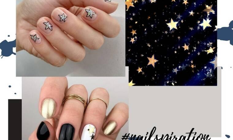 Για σήμερα σου έχουμε 20 nail art με αστεράκια για να αντιγράψεις στις γιορτές