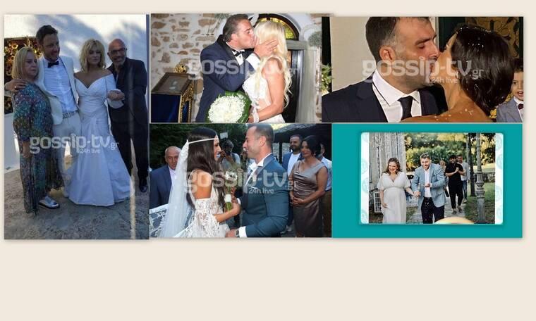 Aνασκόπηση 2020: Οι γάμοι της χρονιάς!