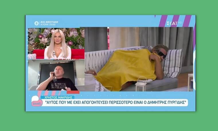 Big Brother: Αποκαλύψεις δια στόματος Μακρίδη για τον έρωτα του Δημήτρη Πυργίδη