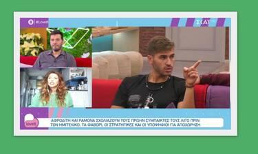 Big Brother: Η Ραμόνα αποκαλύπτει όλη την αλήθεια για τον χαρακτήρα του Ζακ
