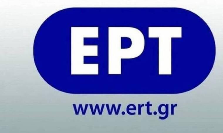 Μαθαίνουμε στο σπίτι με την ΕΡΤ - Αναλυτικά το πρόγραμμα της Τρίτης