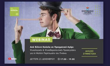 Mediterranean College-Online: Εκδήλωση για τις ψυχοθεραπευτικές προσεγγίσεις του ... Πινόκιο!