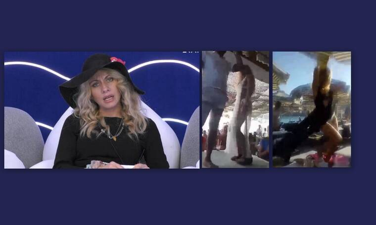 Big Brother: Όταν η Άννα Μαρία ξεσάλωνε στη Μύκονο - Βίντεο ντοκουμέντο