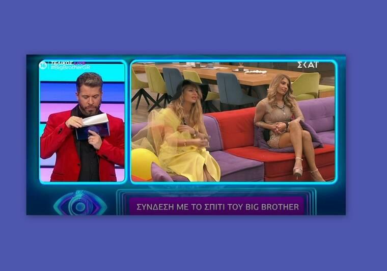 Big Brother τελικός: Αυτή είναι η μεγάλη νικήτρια! (Photos-Videos)