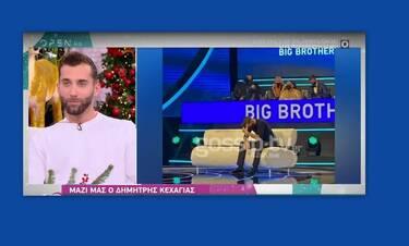 Big Brother: Η νέα δήλωση του Κεχαγιά για τη νίκη της Άννας Μαρίας, που θα συζητηθεί!