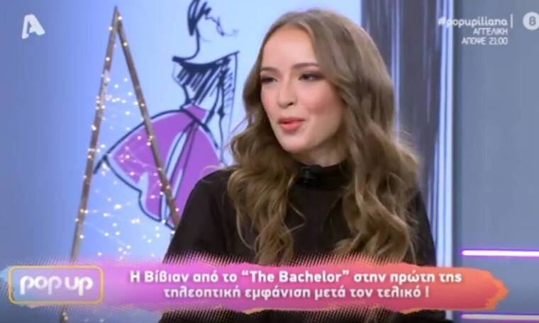 The Bachelor: Τα πρώτα λόγια της Βίβιαν μετά τον τελικό! Τί είπε για τον Παναγιώτη;