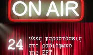 Το ραδιοφωνικό θέατρο αναβιώνει στην ΕΡΤ  με δεκάδες αγαπημένους ηθοποιούς