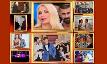 Ανασκόπηση 2020: Η τηλεόραση στα χρόνια της πανδημίας! Τι μας άρεσε, τι δεν είδαμε καν!